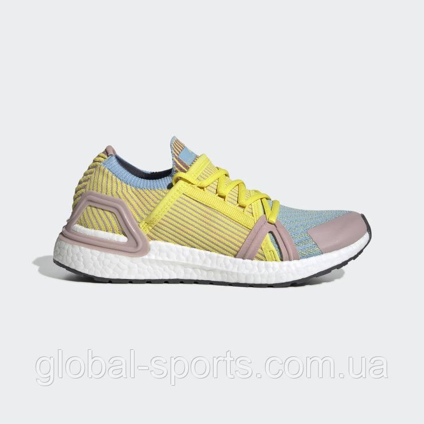 Женские кроссовки Adidas Stella McCartney aSMC Ultraboost 20 (Артикул:EG1071 )