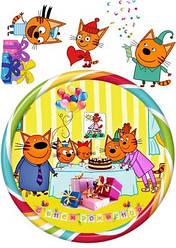 """Вафельная картинка  для торта """"Три кота"""", круглая (лист А4) 3"""