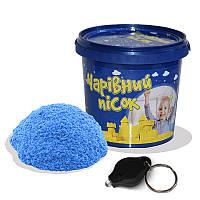 Песок Strateg светится в темноте, голубого цвета, ведро 1 кг, в наборе фонарик SKL11-237295