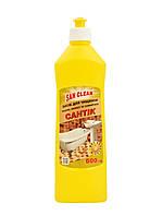 Сантик (для чистки санизделий) 500мл (Без распылителя)- Сан Клин