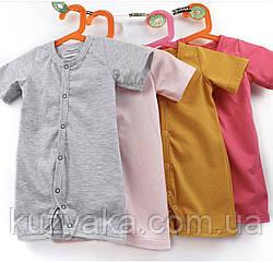 Детский летний песочник на 3 месяца - 3 года