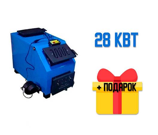 Котел длительного горения Огонек КОТВ твердотопливный 28 кВт, фото 2