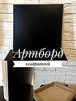 Артборд квадрат 25х25 см, с утолщенными боковыми гранями, мдф, для техник РезинАрт, фото 1