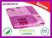 Одеяло 200х220  двуспальное евро, летнее «Чарівний сон», полиэстр, синтепон, легкое, практичное