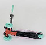 Самокат трехколесный со светящимися колесами малиновый Best Scooter MAXI , 4 колеса PU, трубка руля алюминий, фото 4
