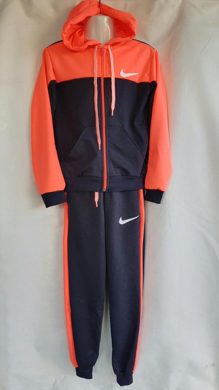 """Спортивный костюм детский """"Nake"""". Размер 7-11. Тёмно-синий с коралловым . Оптом"""