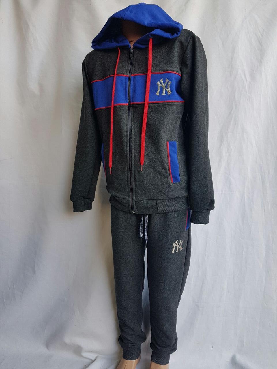 """Спортивный костюм детский """"NY"""". Размер 4-8. Тёмно-серый с синим . Оптом"""