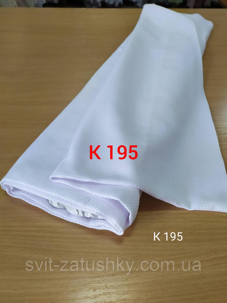 Канва для вышивки Aida 11 белая