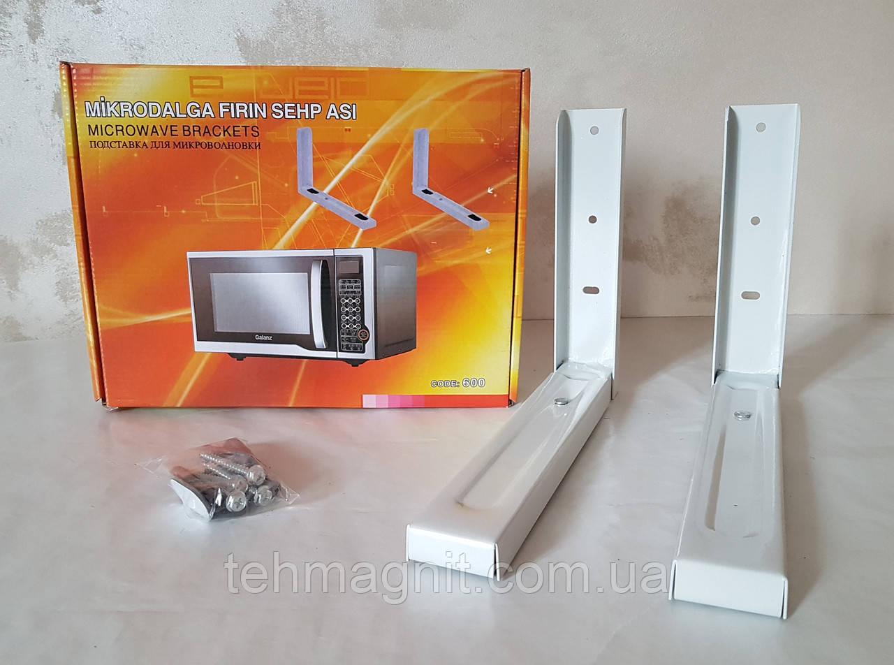 Кронштейн для микроволновой СВЧ-печи  ST-V600 PRC