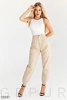 Бежевые джинсы-джоггеры Gepur 25,26,27,28,29