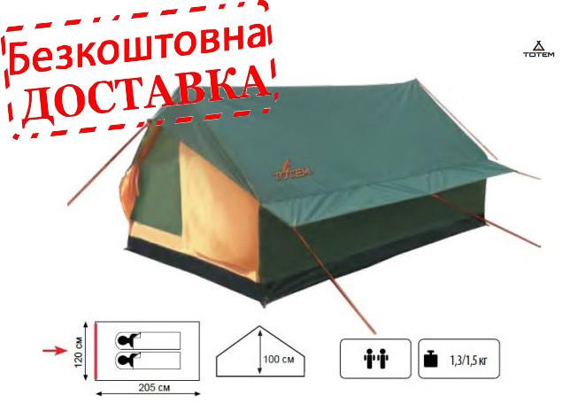 Палатка туристическая двухместная  Totem Bluebird  (TTT- 001.06) (ТТТ- 015)