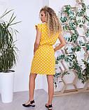 Желтое в горошек приталенное кулиской платье, фото 4