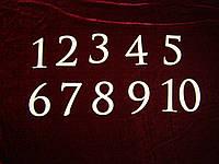 Цифры в наборе от 1 до 10 (высота 10 см), декор