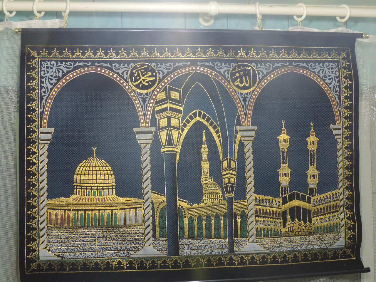 Панно с изображением мусульманских святынь и текстом из Корана.