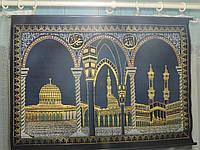 Панно с изображением мусульманских святынь и текстом из Корана., фото 1