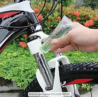 Мастило для вилки амортизатора велосипеда силіконова Cylion 40ml