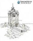 Элитный памятник Е-18, фото 3