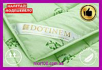 Одеяло 175х210 Зимнее SAGANO (Сагано) бамбуковое волокно, микрофибра, двуспальное
