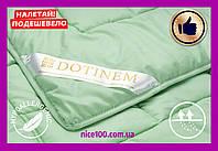 Одеяло 195х210 Летнее SAGANO (Сагано) бамбуковое волокно, микрофибра, евро, легкое, практичное