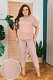 Женский летний костюм,размеры:50,52,54,56-58., фото 6