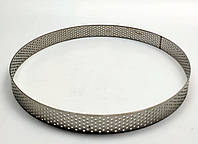 Перфорированное кольцо для тарта d 8 см h 2 см