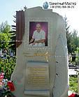 Элитный памятник Е-15, фото 3