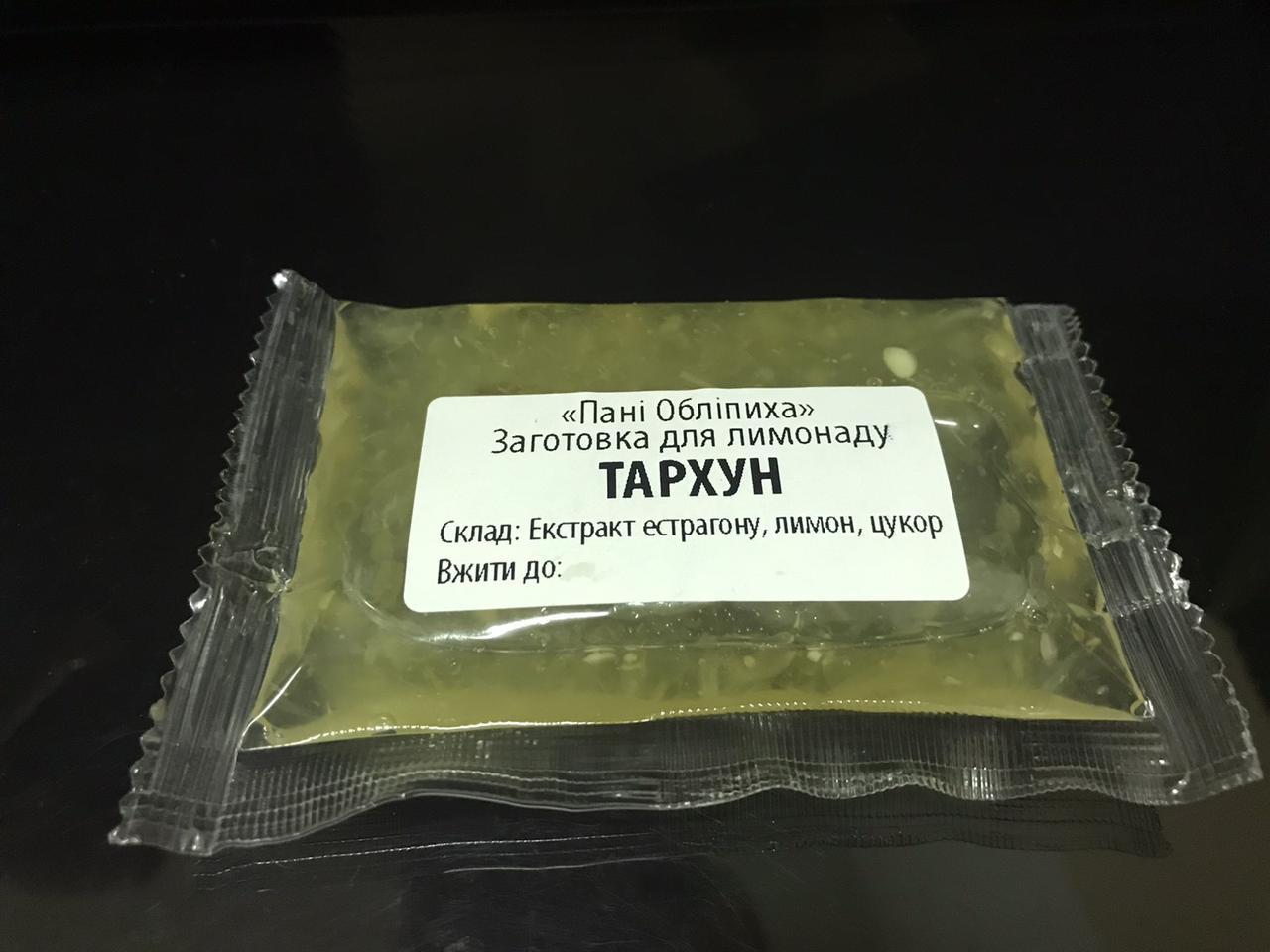 """Лимонад """"Тархун"""", заготовка 40г"""
