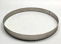 Перфорированное кольцо для тарта d 20 см h 2 см