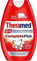 Зубна паста + ополіскувач Theramed 2in1 Complete Plus 8 75 ml
