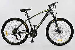 Горный велосипед CORSO X-Turbo 26