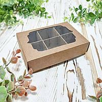 Коробка для конфет с фигурным окном и ложементом крафт
