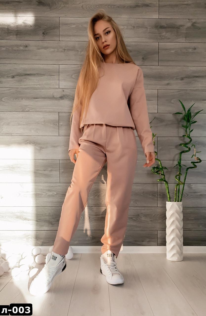 Стильный женский костюм 2 цвета