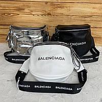 Женская вместительная сумка кросс-боди с широким ремешком Balenciaga Баленсиага реплика