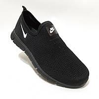 Кроссовки мокасины мужские летние в стиле Nike черные