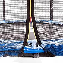 Батут Atleto 404 см з сіткою (2 місця), фото 3