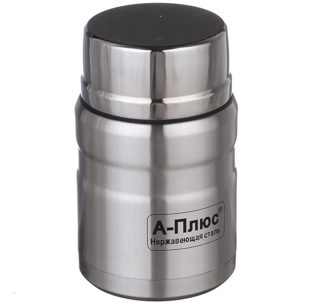 Термос пищевой из нержавейки A-PLUS 750 мл + ложка