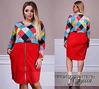 С1805 Женское комбинированное платье большого размера  красное/ красного цвета