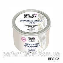 Универсальная сахарная паста для депиляции BPS-02, молоко, 500g