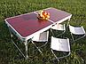 Стол для пикника + 4 стула Folding Table Раскладной стол чемодан 120х60х55/60/70 см, фото 10