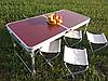 Стол для пикника + 4 стула Folding Table (раскладной столик чемодан) 120х60х55/60/70 см, фото 10