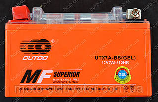 Аккумулятор 12V 7Аh гелевый (150x85x95), mod:UTX7A-BS  OUTDO