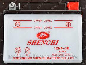 Аккумулятор 12V 4Аh кислотный (120x70x95), mod:12N4-3B SHENCHI