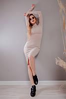 Женское бежевое платье из ангоры