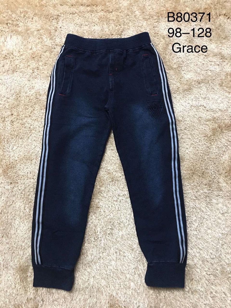 Штаны под джинс утеплённые для мальчиков оптом, Grace, размеры 98-128 см,  арт. B80371