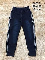 Штаны под джинс утеплённые для мальчиков оптом, Grace, размеры 98-128 см,  арт. B80371, фото 1