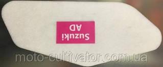 Фильтр воздушный AD SEPIA D-064 используется без пропитки