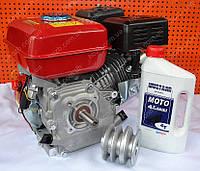 Двигатель бензиновый 168F 7 л.с вал 19 мм шпонка+шкив 3-х руч. проф Б+масло.