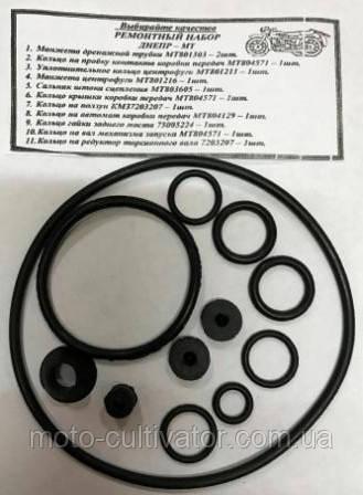 Набор резиновых колец двигателя ДНЕПР