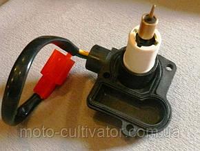 Электроклапан AD-50
