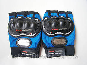 Перчатки беспалые ProBiker синие. Мотоперчатки Probiker  беспалые синие.